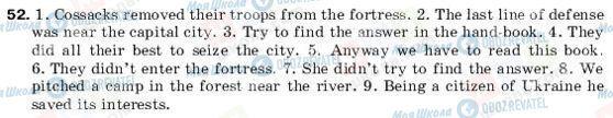 ГДЗ Англійська мова 9 клас сторінка 52