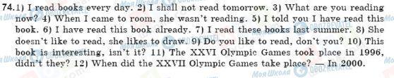 ГДЗ Английский язык 10 класс страница 74