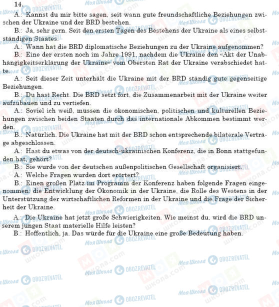 ГДЗ Немецкий язык 11 класс страница 14