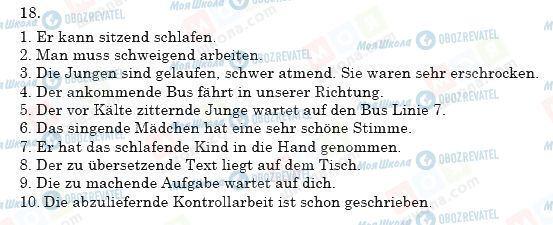 ГДЗ Немецкий язык 11 класс страница 18