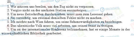ГДЗ Немецкий язык 11 класс страница 21