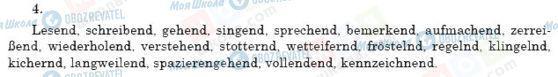 ГДЗ Немецкий язык 11 класс страница 4