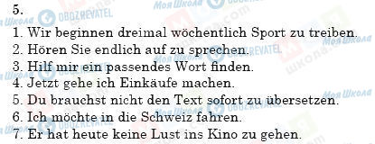 ГДЗ Немецкий язык 11 класс страница 5
