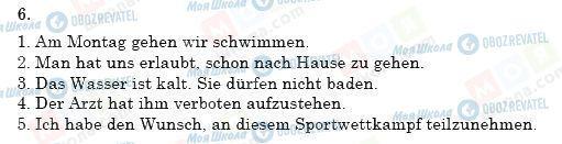 ГДЗ Немецкий язык 11 класс страница 6