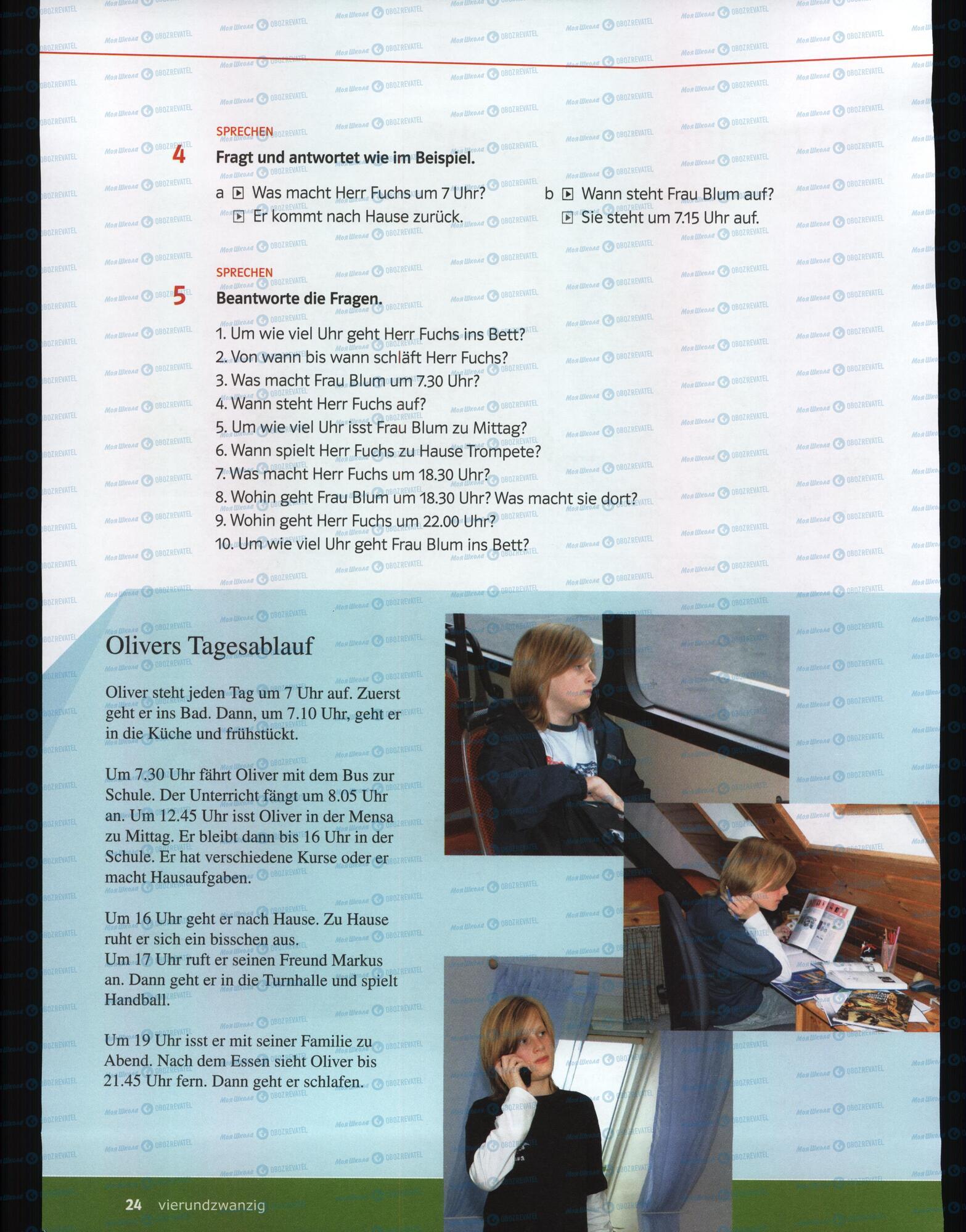 Учебники Немецкий язык 6 класс страница 22