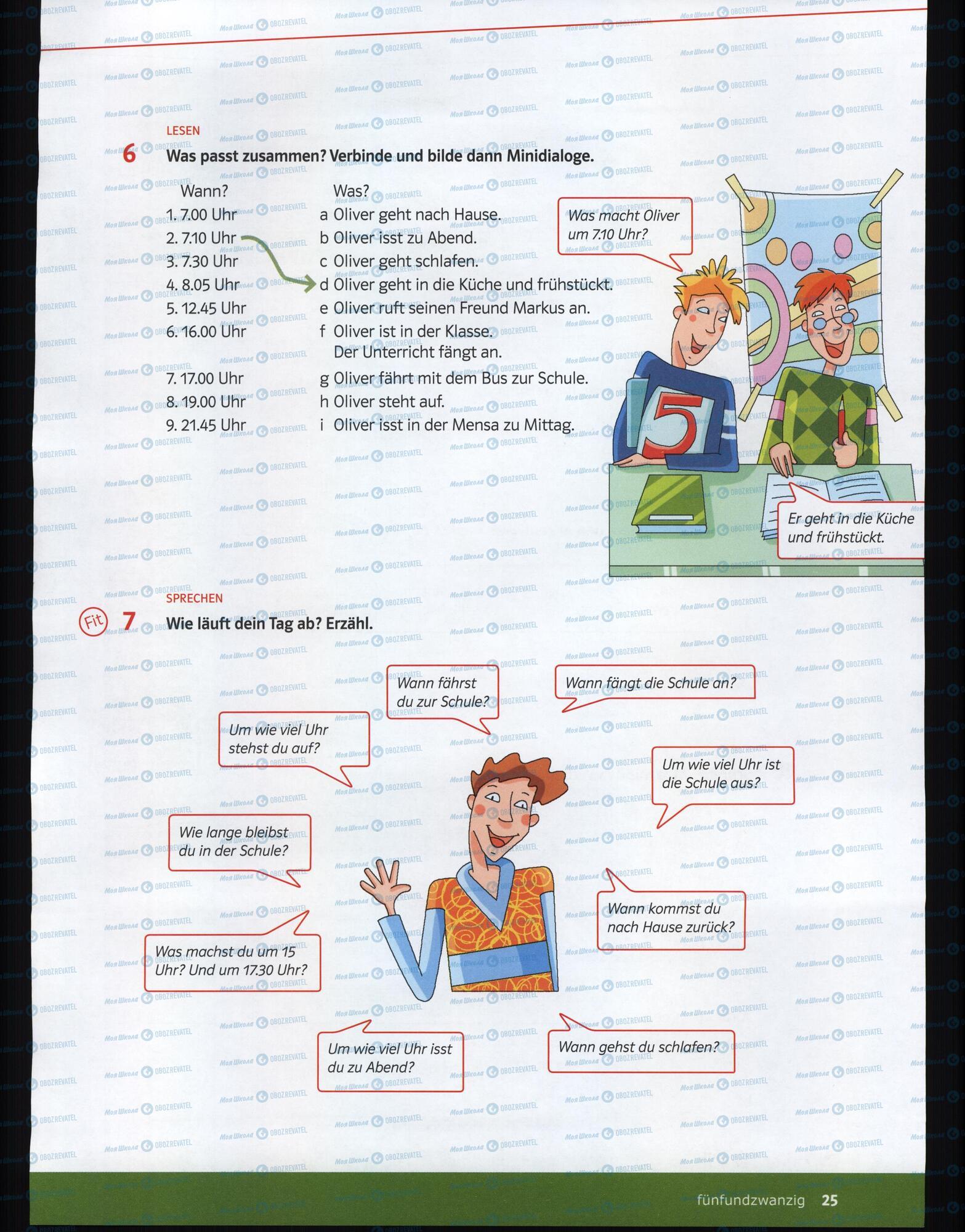 Учебники Немецкий язык 6 класс страница 23