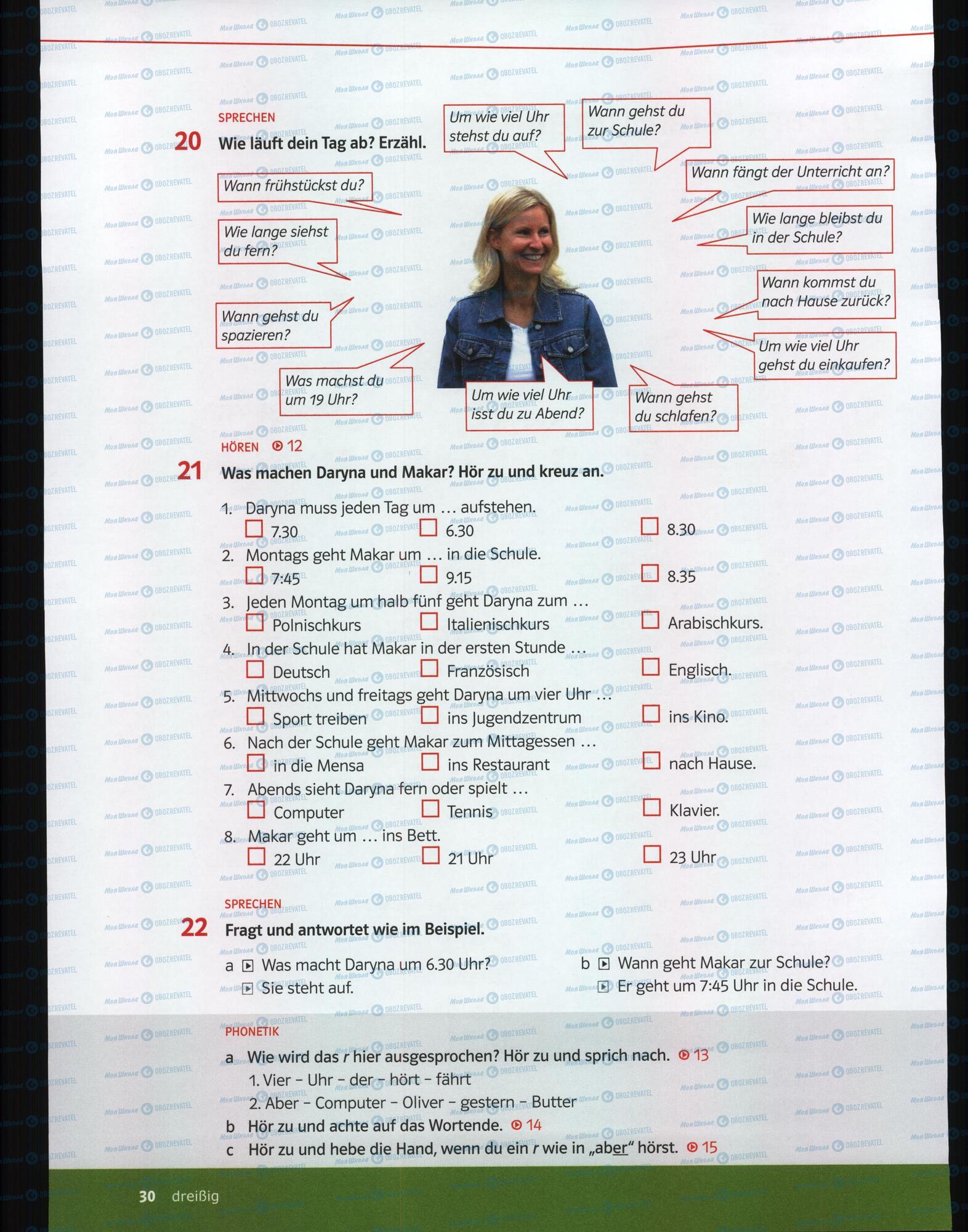 Учебники Немецкий язык 6 класс страница 28