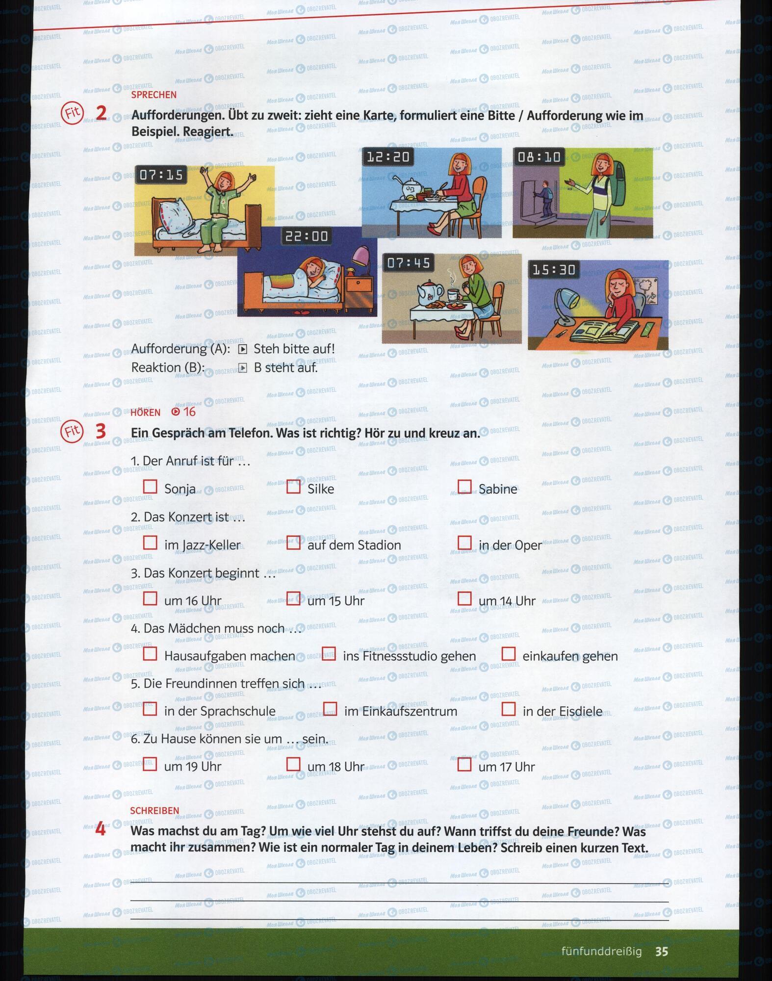 Учебники Немецкий язык 6 класс страница 33