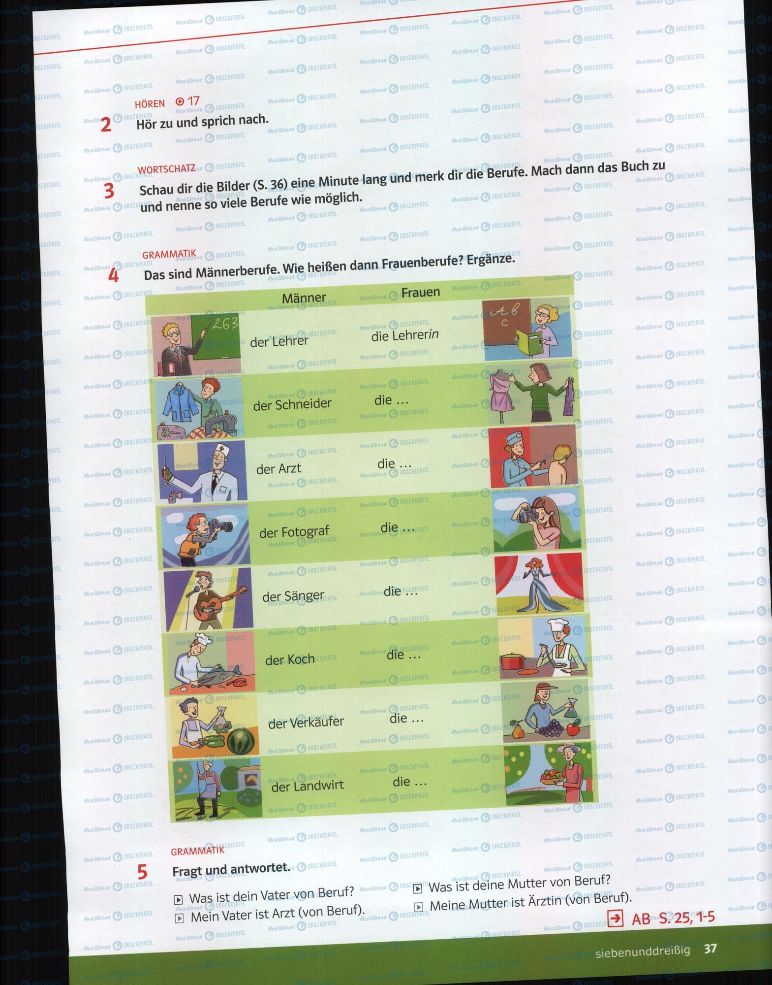 Учебники Немецкий язык 6 класс страница 35