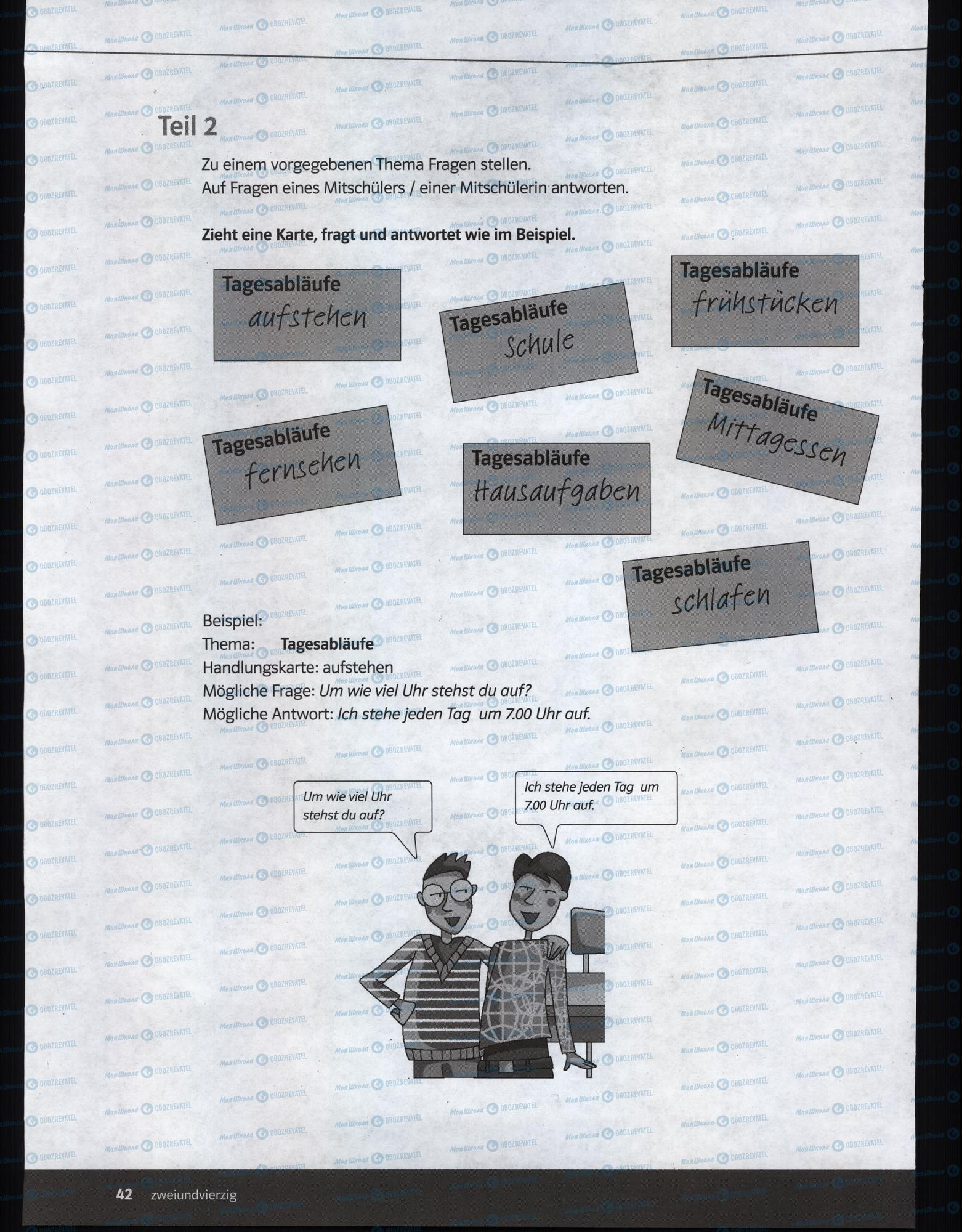 Учебники Немецкий язык 6 класс страница 42