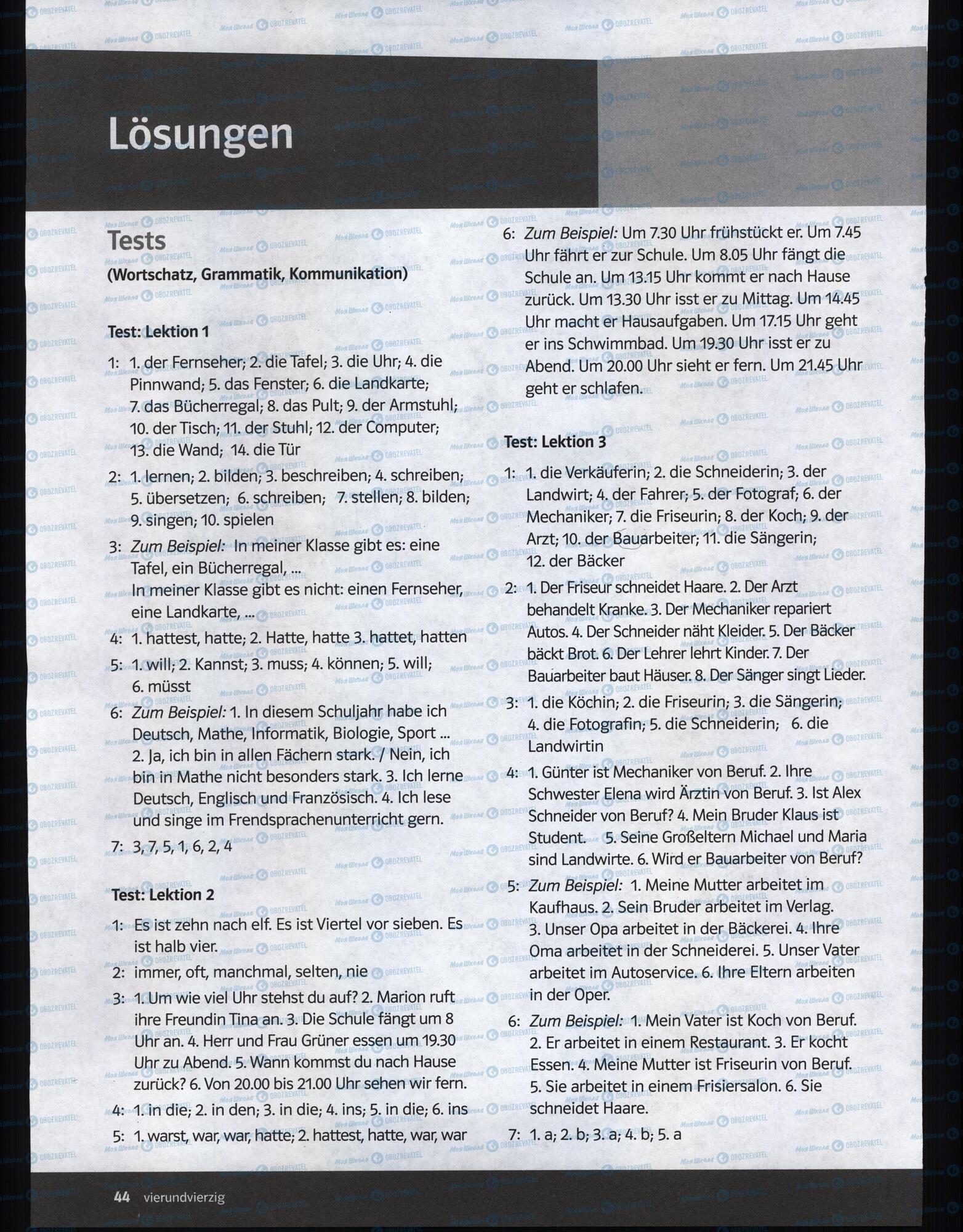 Учебники Немецкий язык 6 класс страница 44
