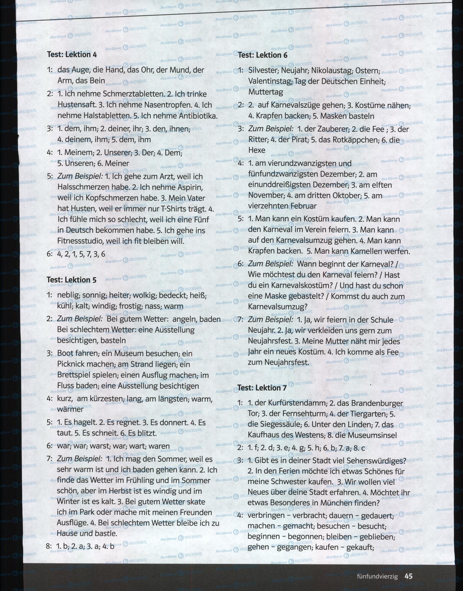 Учебники Немецкий язык 6 класс страница 45