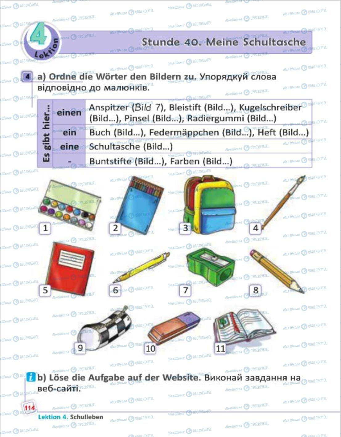 Підручники Німецька мова 4 клас сторінка 114