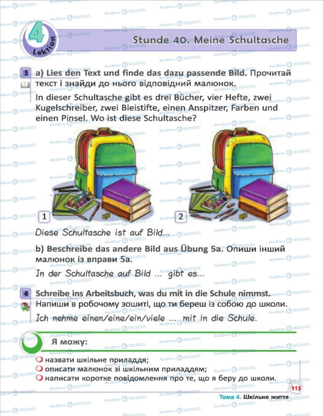 Підручники Німецька мова 4 клас сторінка 115