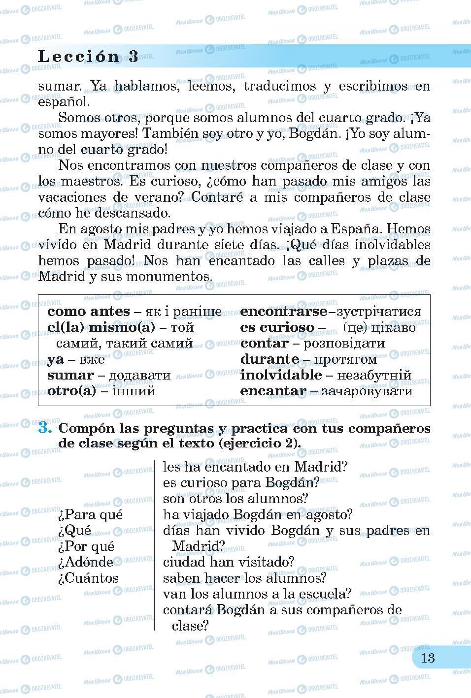 Підручники Іспанська мова 4 клас сторінка 13