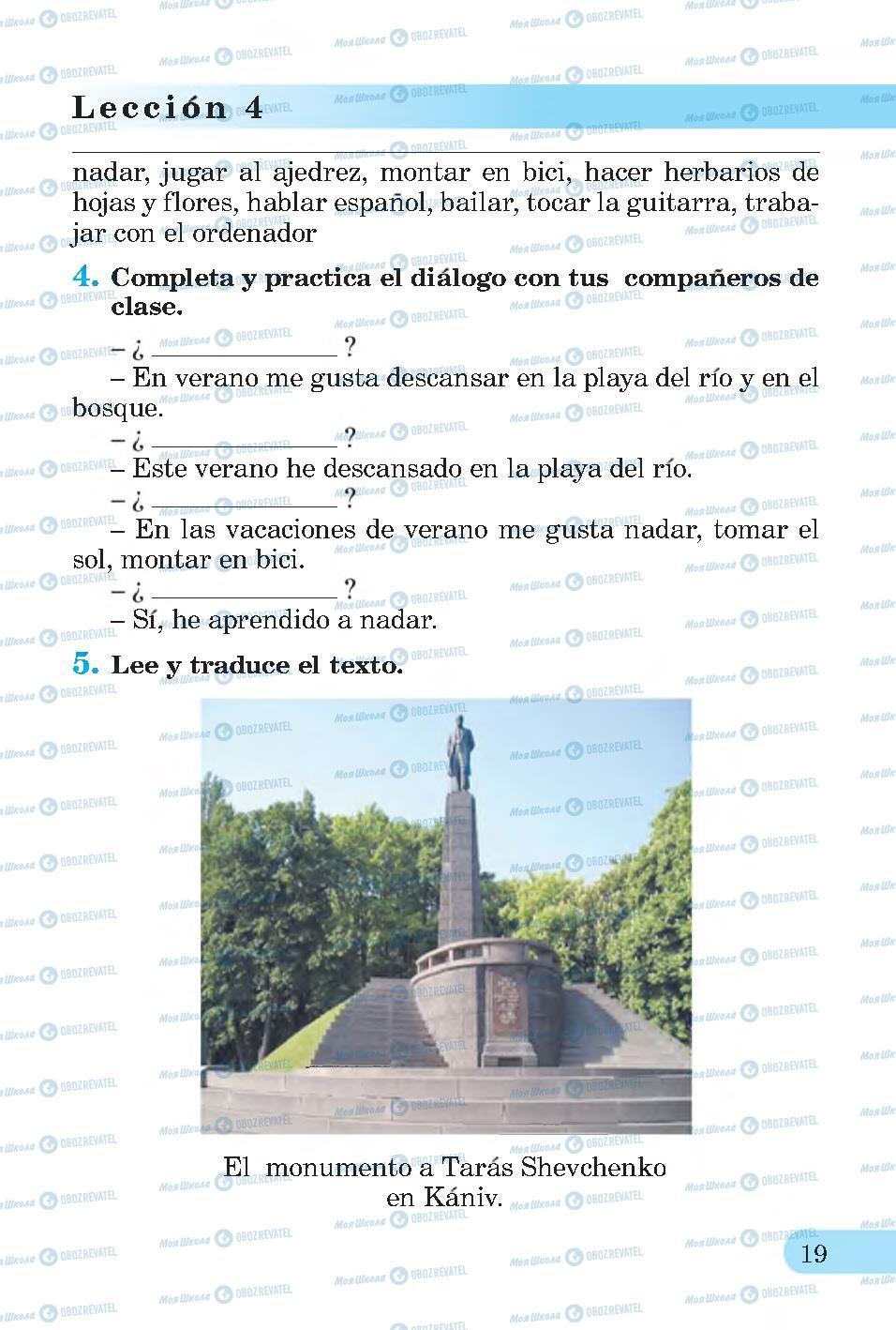 Підручники Іспанська мова 4 клас сторінка 19