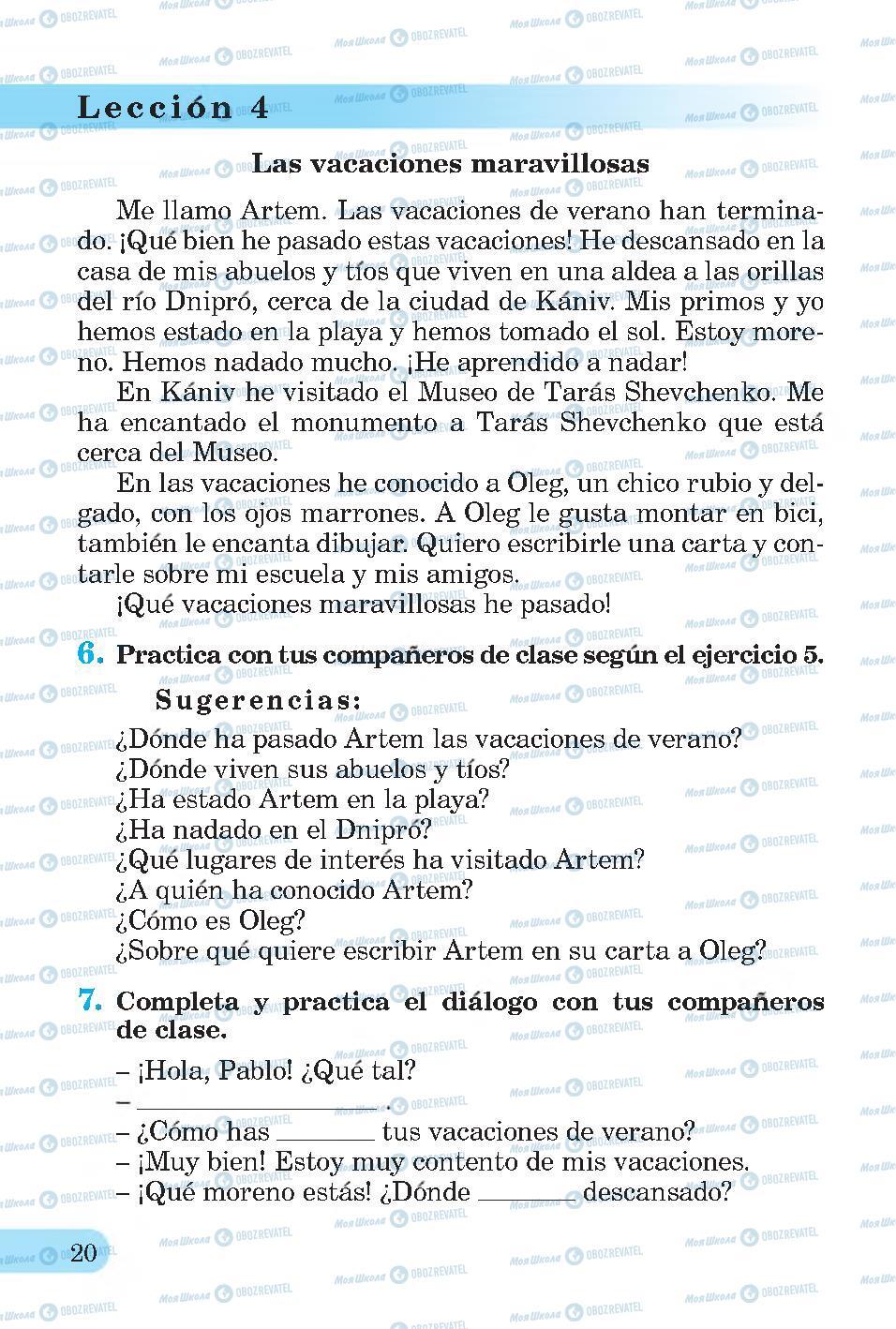 Підручники Іспанська мова 4 клас сторінка 20