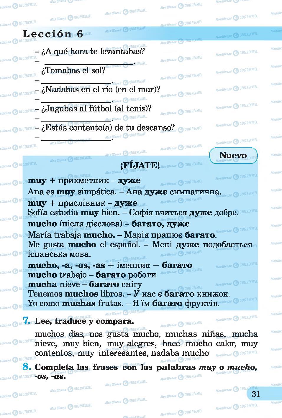 Підручники Іспанська мова 4 клас сторінка 31