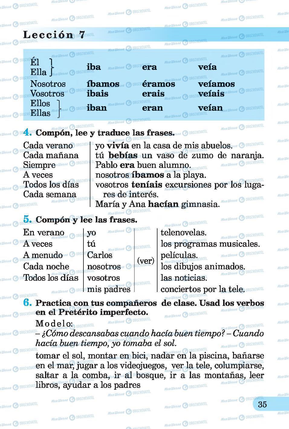 Учебники Испанский язык 4 класс страница 35