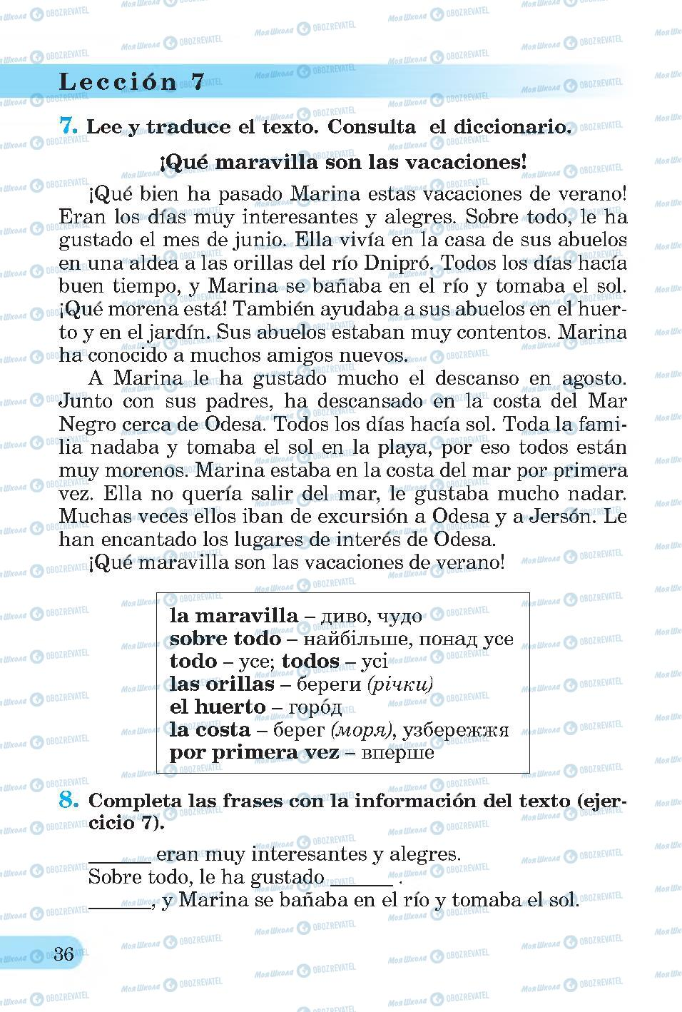 Підручники Іспанська мова 4 клас сторінка 36