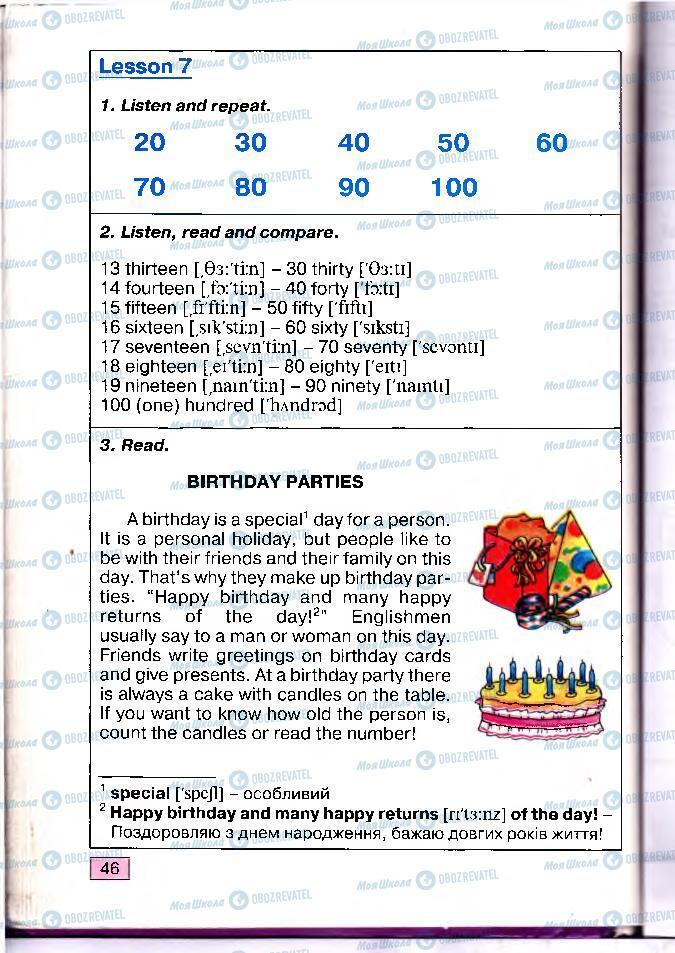 Учебники Английский язык 4 класс страница 46