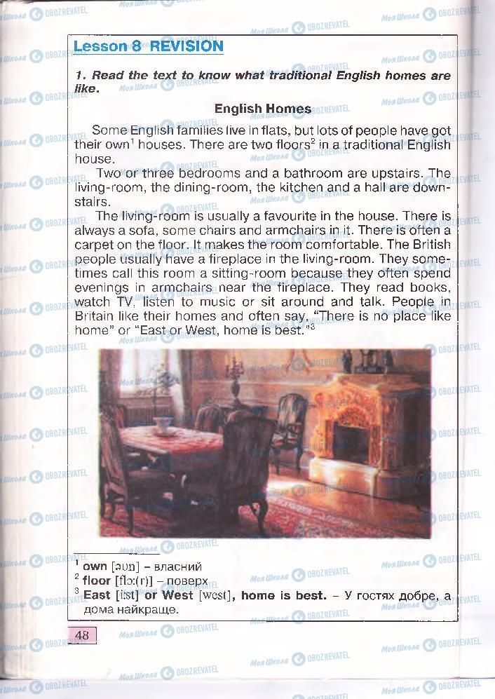 Підручники Англійська мова 4 клас сторінка 48