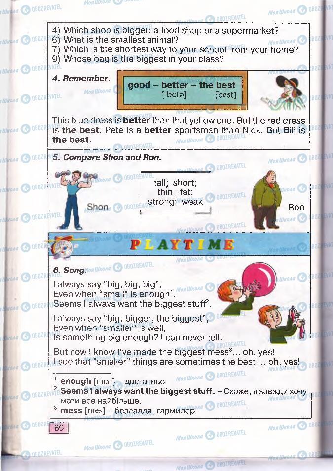 Учебники Английский язык 4 класс страница 60