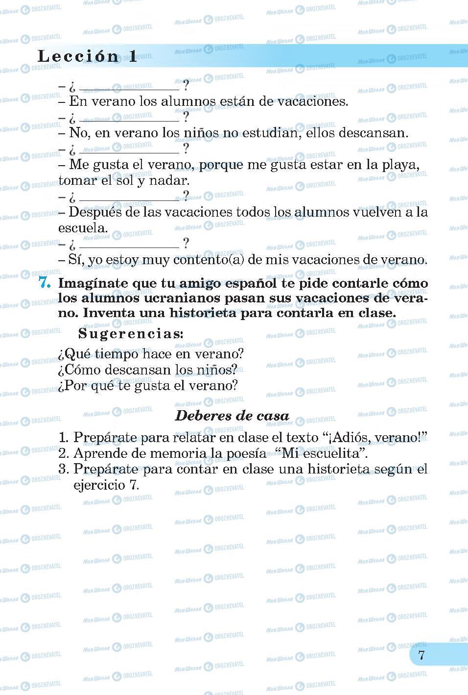 Учебники Испанский язык 4 класс страница 7