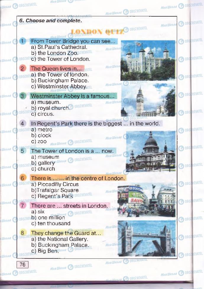 Підручники Англійська мова 4 клас сторінка 76