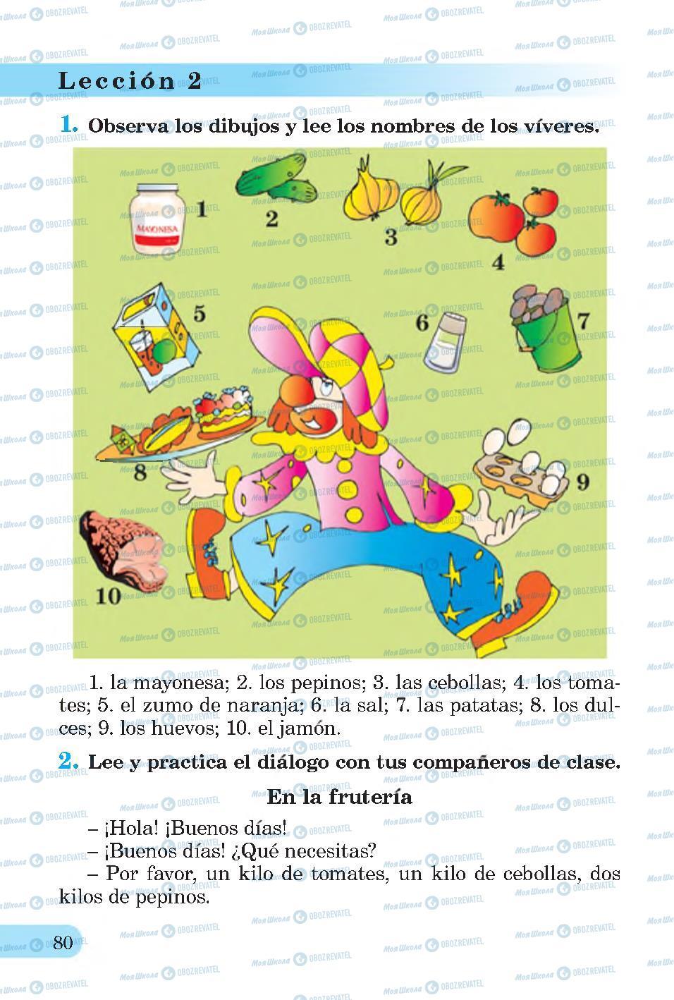 Підручники Іспанська мова 4 клас сторінка 80