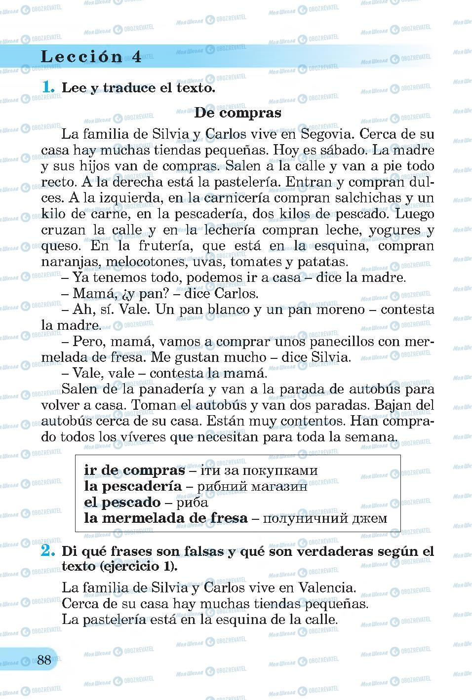 Підручники Іспанська мова 4 клас сторінка 88