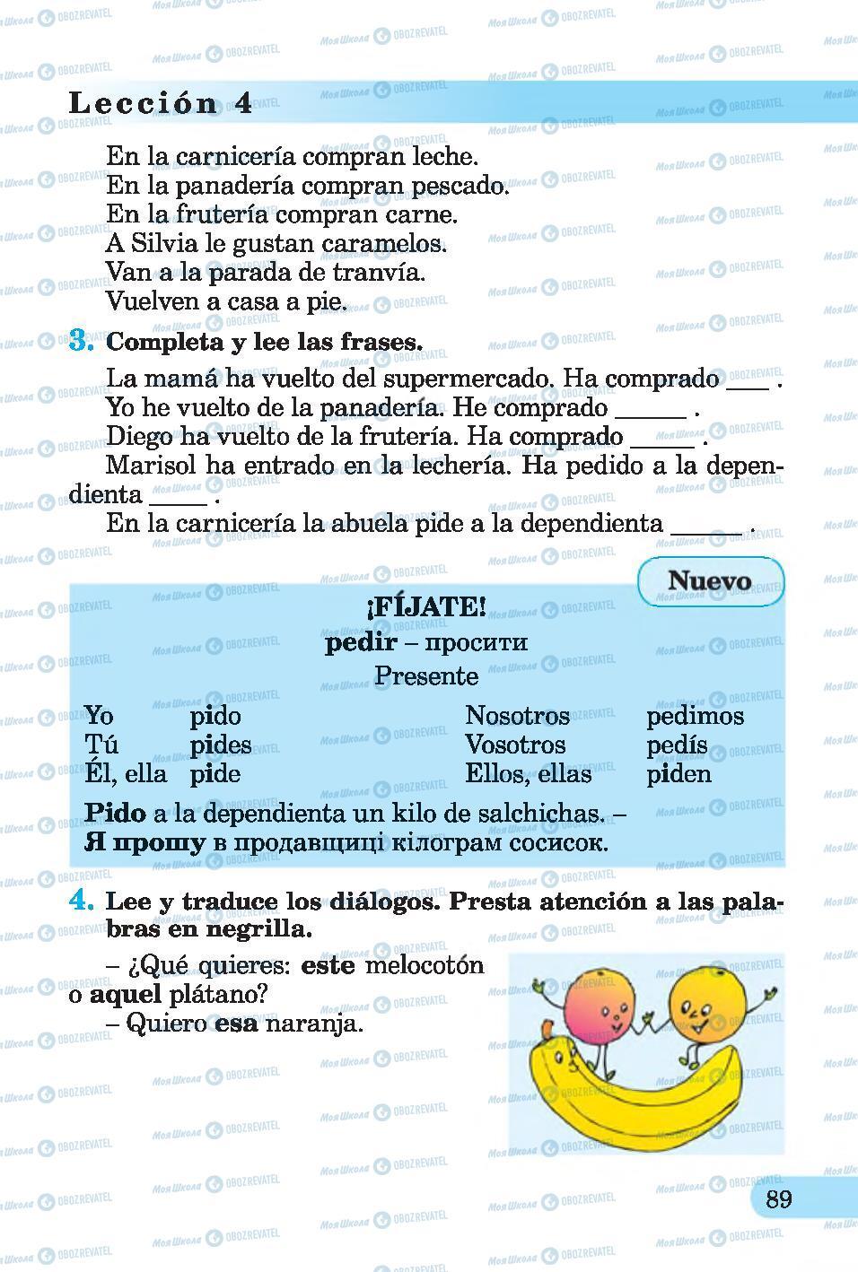 Підручники Іспанська мова 4 клас сторінка 89