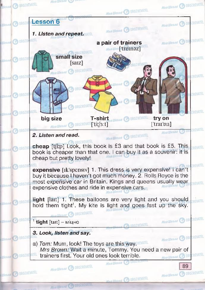 Учебники Английский язык 4 класс страница 89