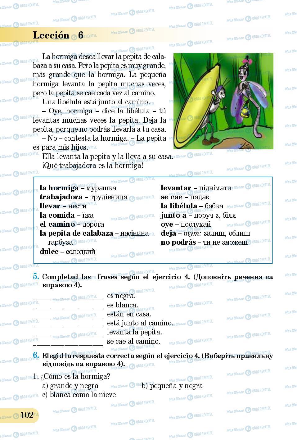 Учебники Испанский язык 5 класс страница 102