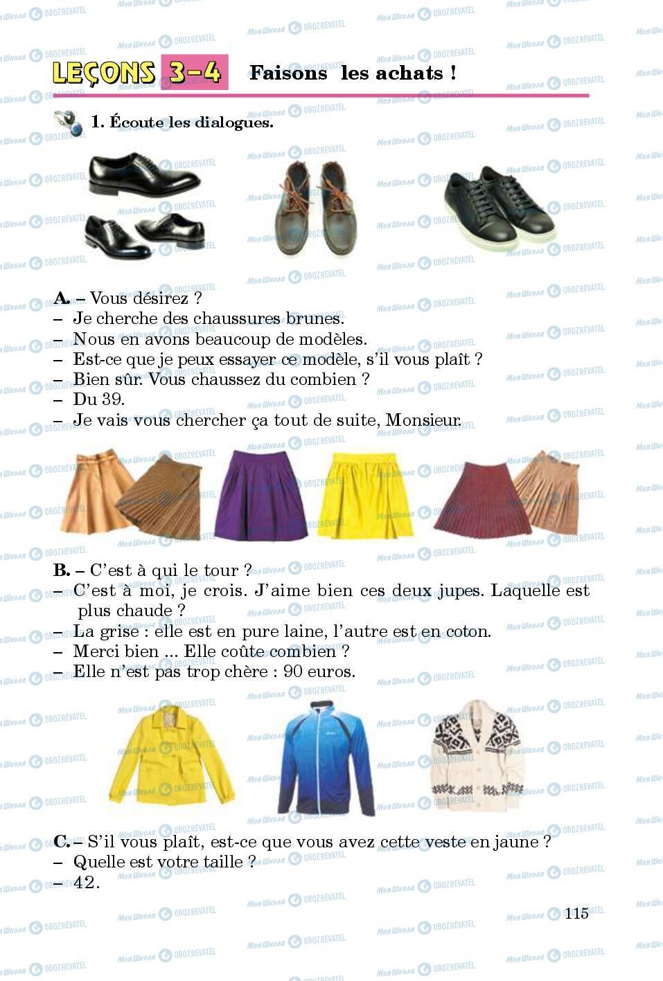 Підручники Французька мова 5 клас сторінка 115