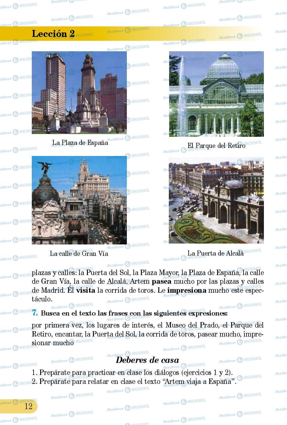 Учебники Испанский язык 5 класс страница 12
