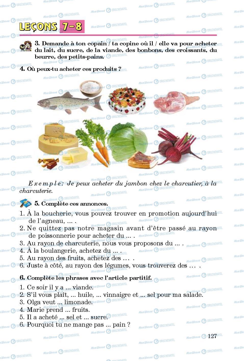Підручники Французька мова 5 клас сторінка 127