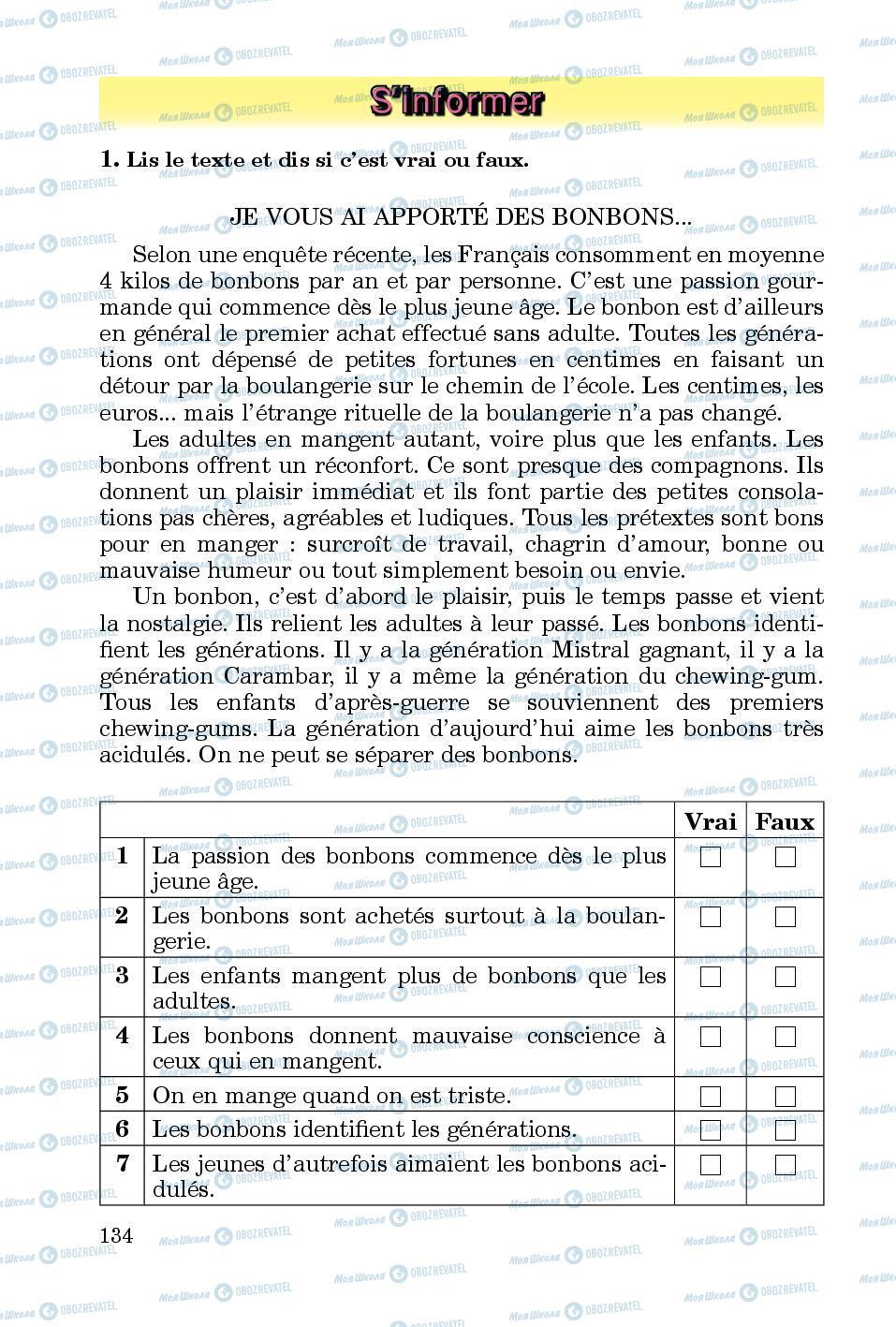 Підручники Французька мова 5 клас сторінка 134