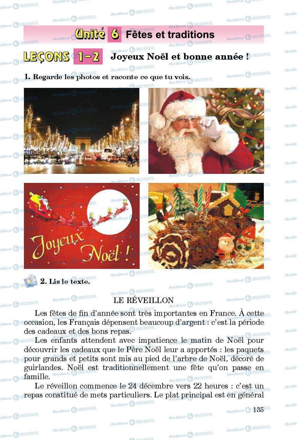 Підручники Французька мова 5 клас сторінка 135