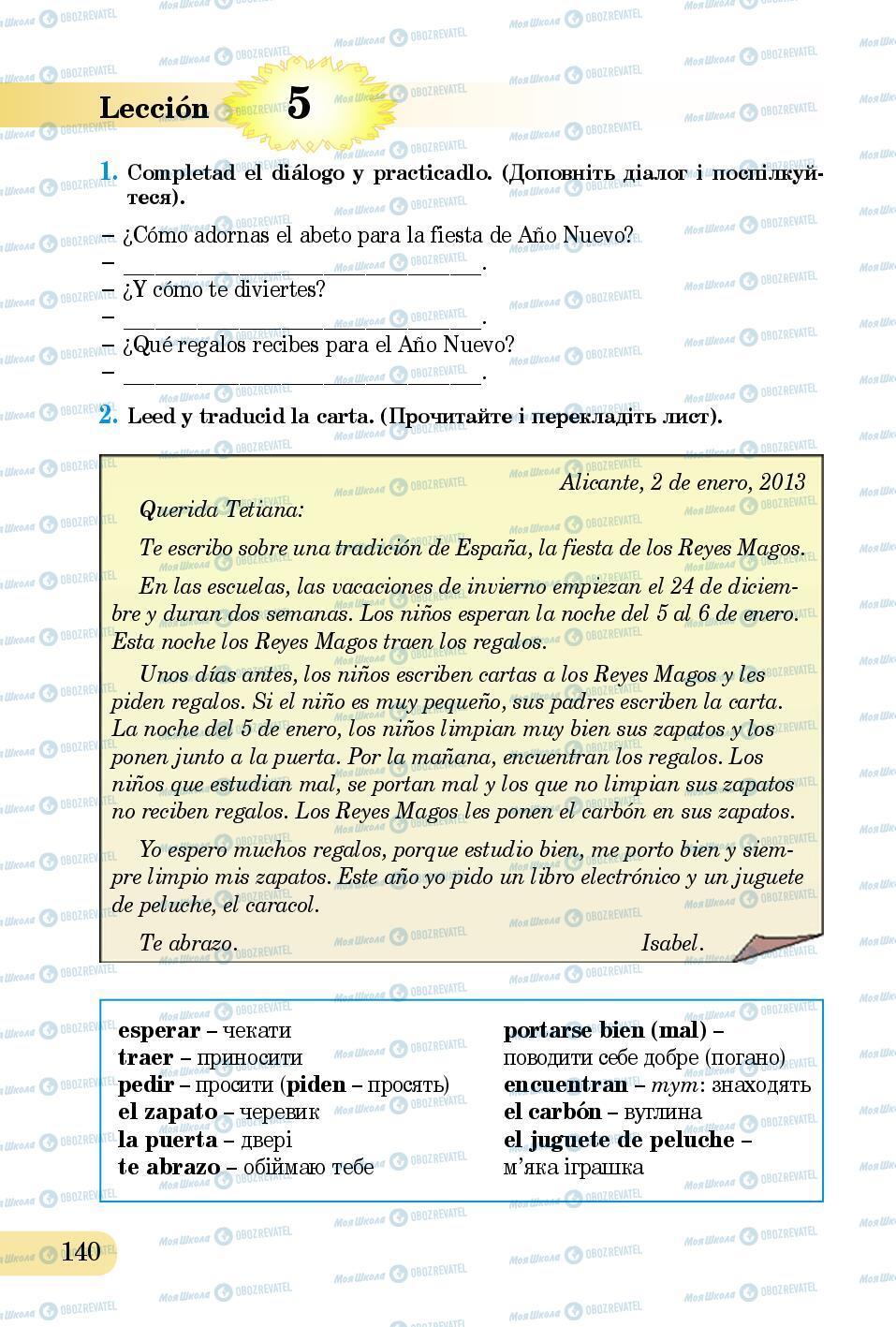 Підручники Іспанська мова 5 клас сторінка 140