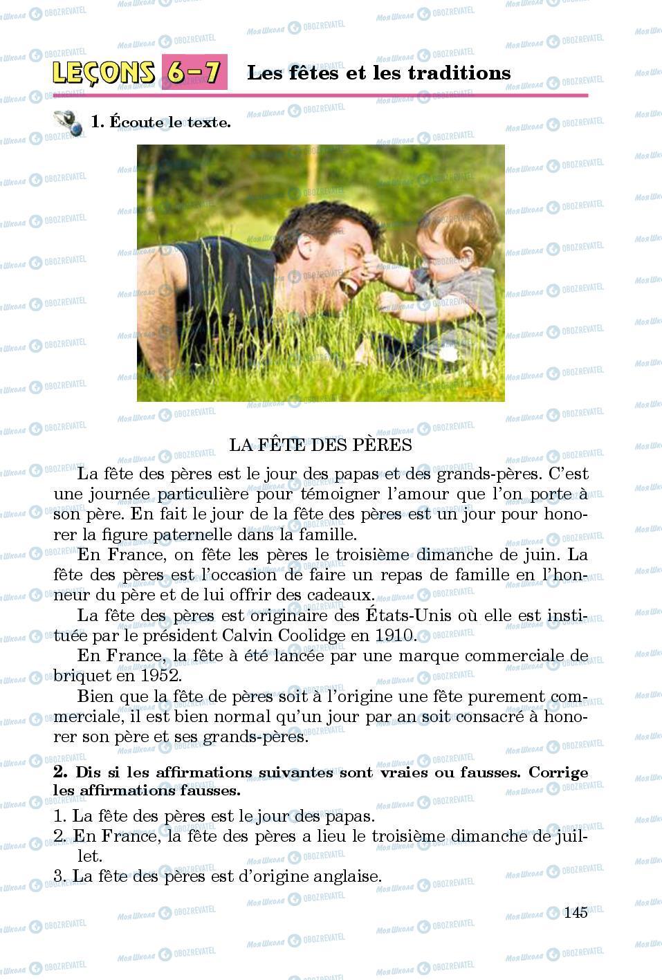 Підручники Французька мова 5 клас сторінка 145