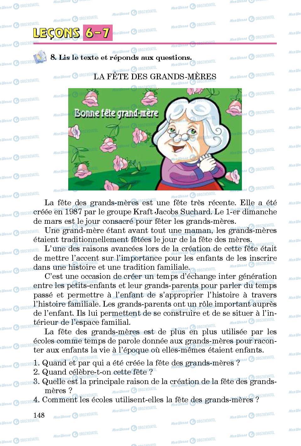 Підручники Французька мова 5 клас сторінка 148