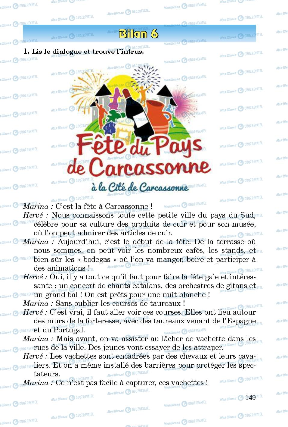 Підручники Французька мова 5 клас сторінка 149