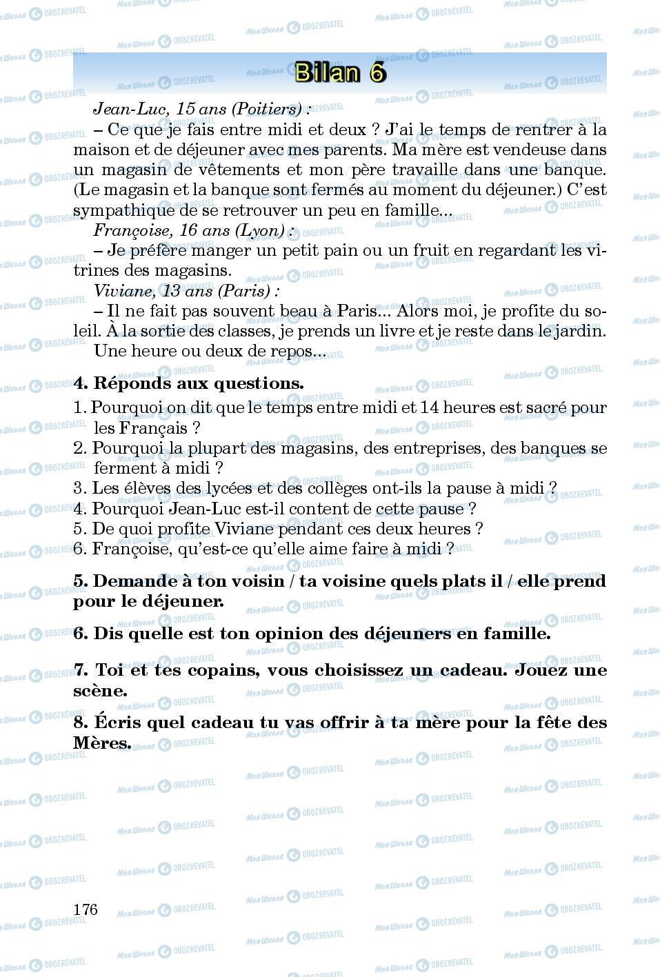 Підручники Французька мова 5 клас сторінка 176