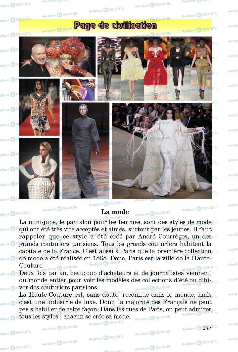 Підручники Французька мова 5 клас сторінка 177