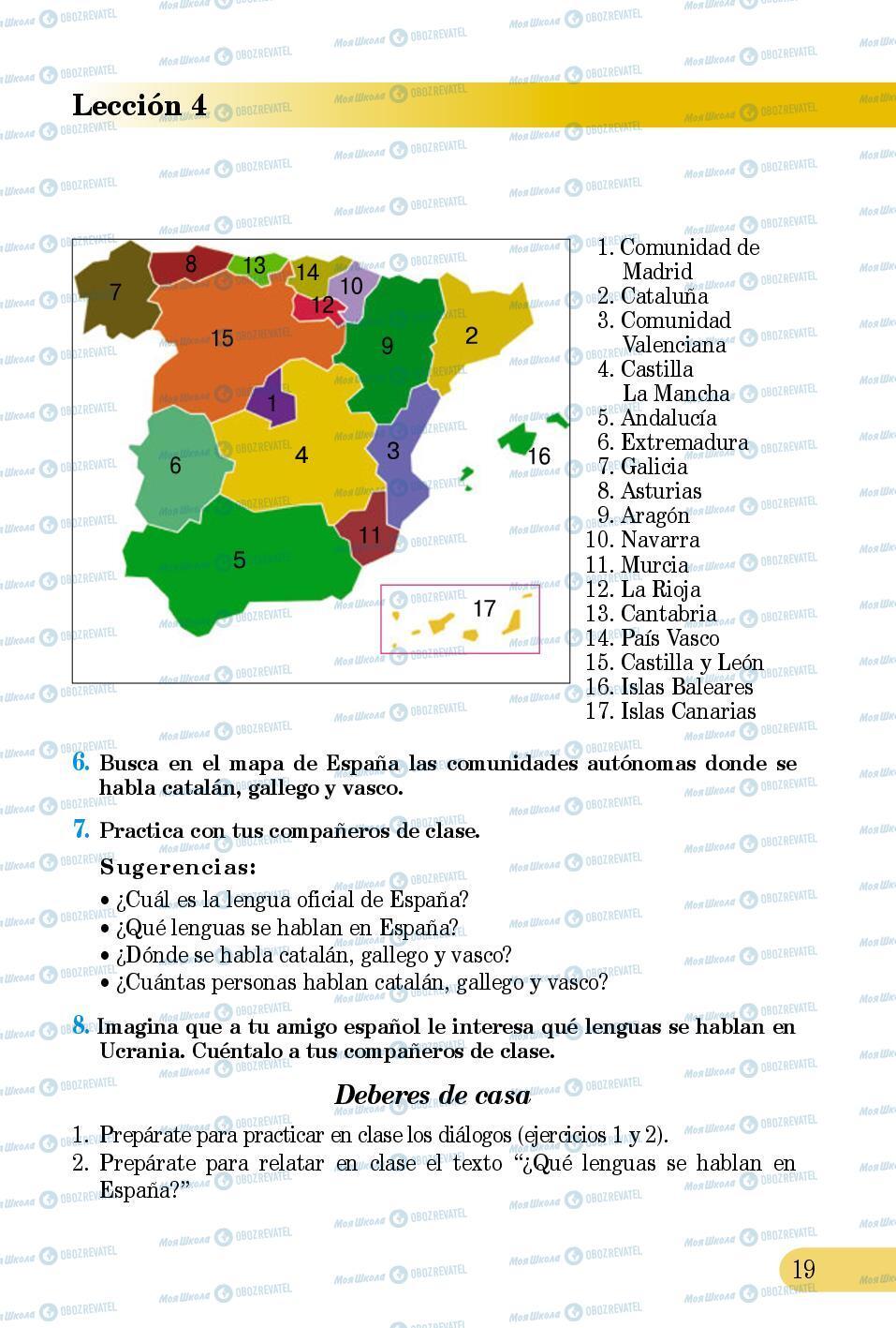 Учебники Испанский язык 5 класс страница 19