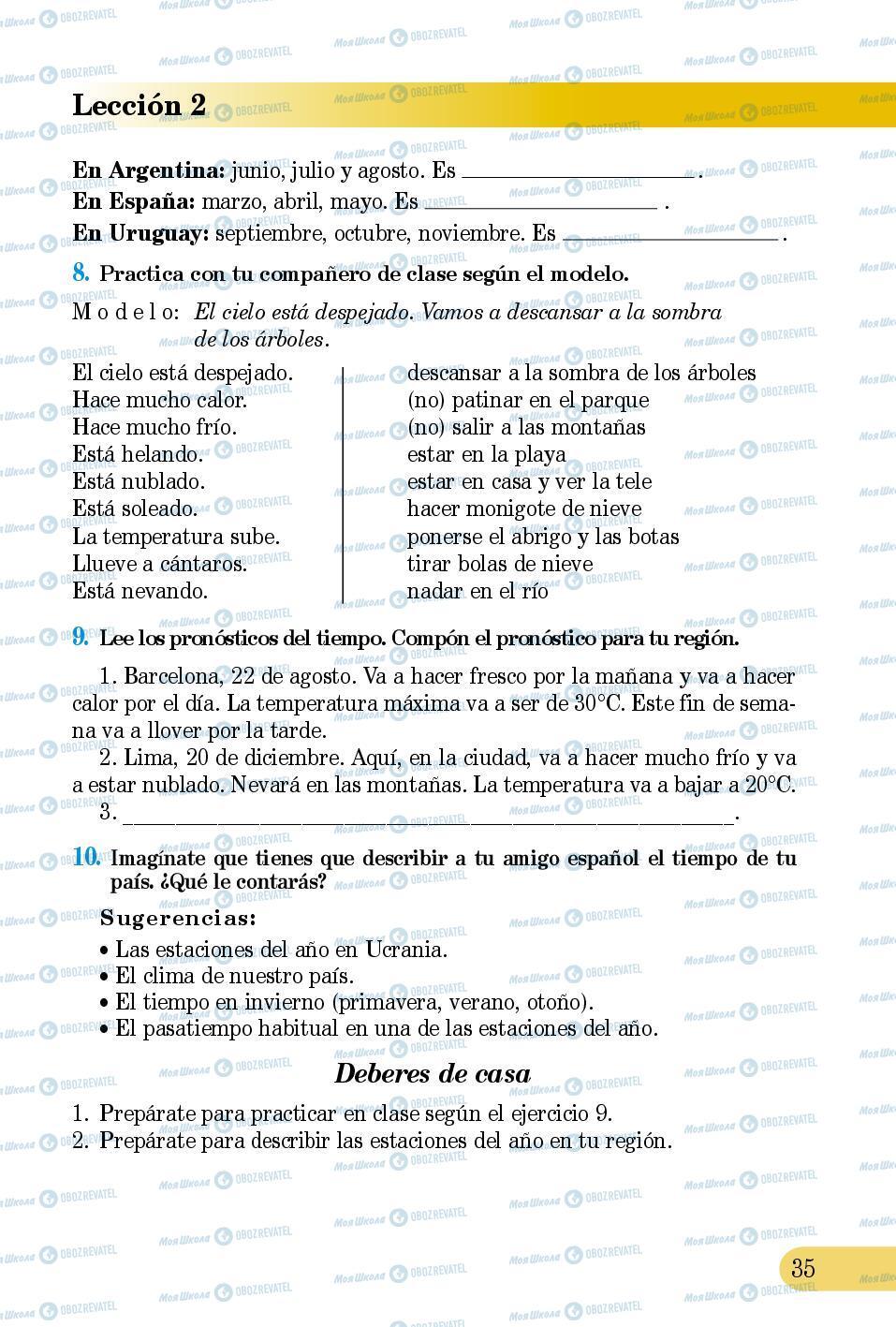 Учебники Испанский язык 5 класс страница 35