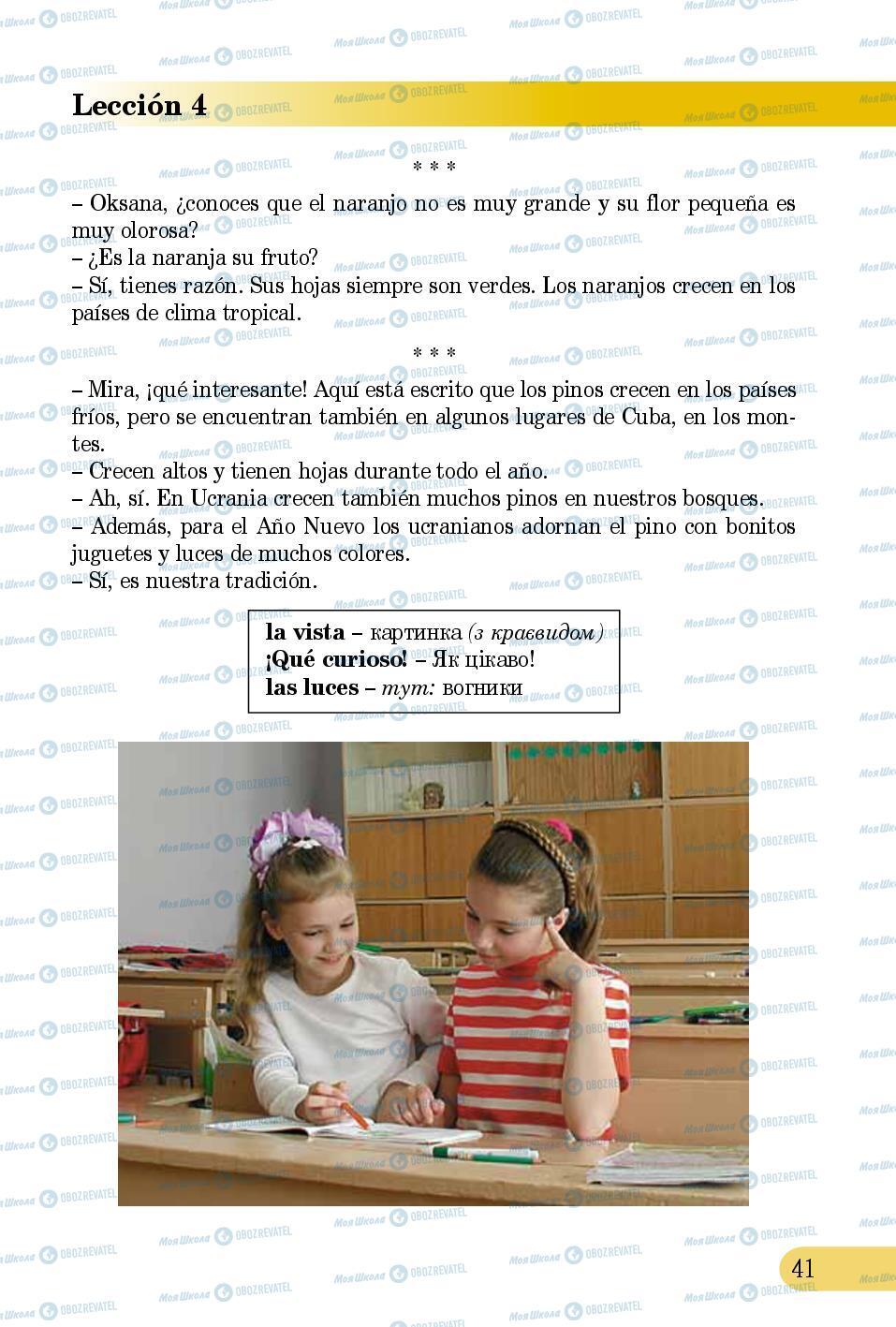 Учебники Испанский язык 5 класс страница 41