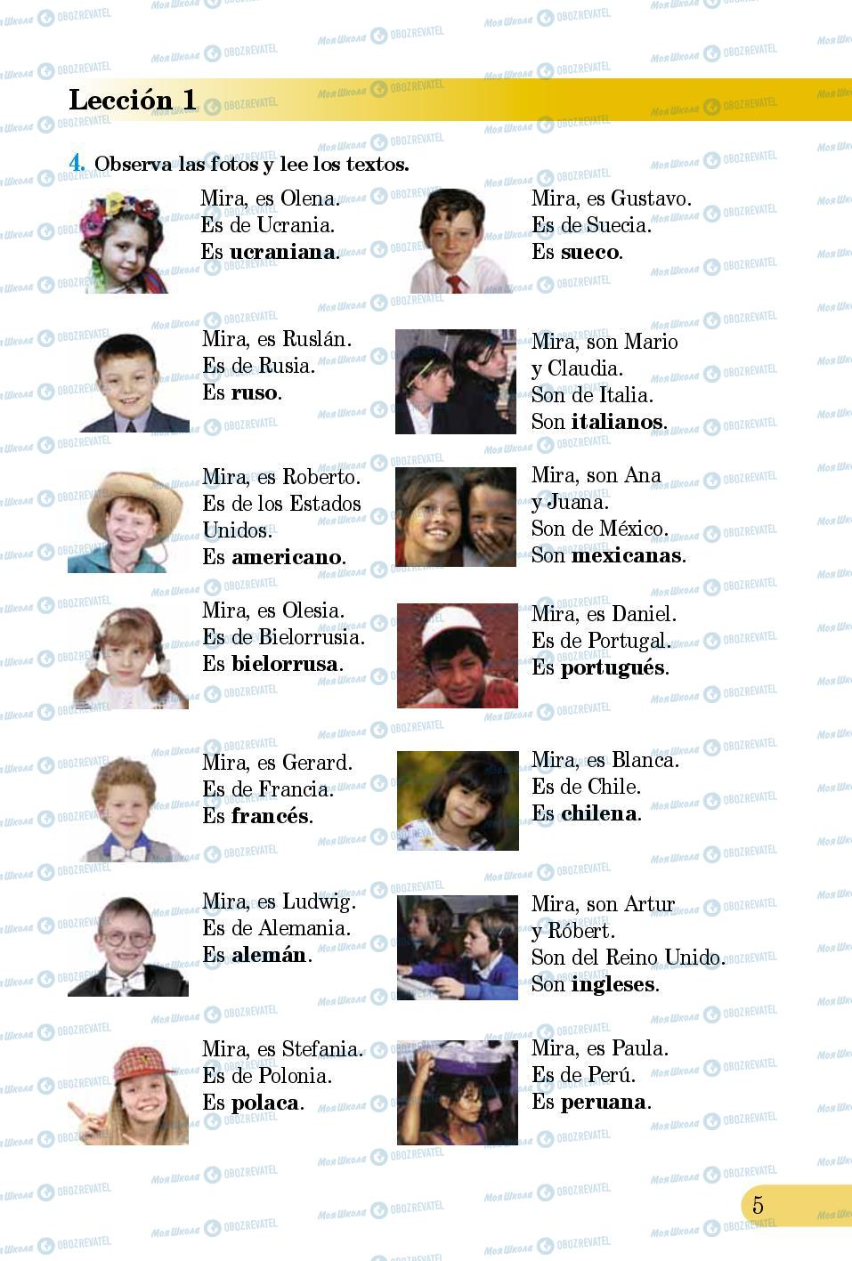 Підручники Іспанська мова 5 клас сторінка 5