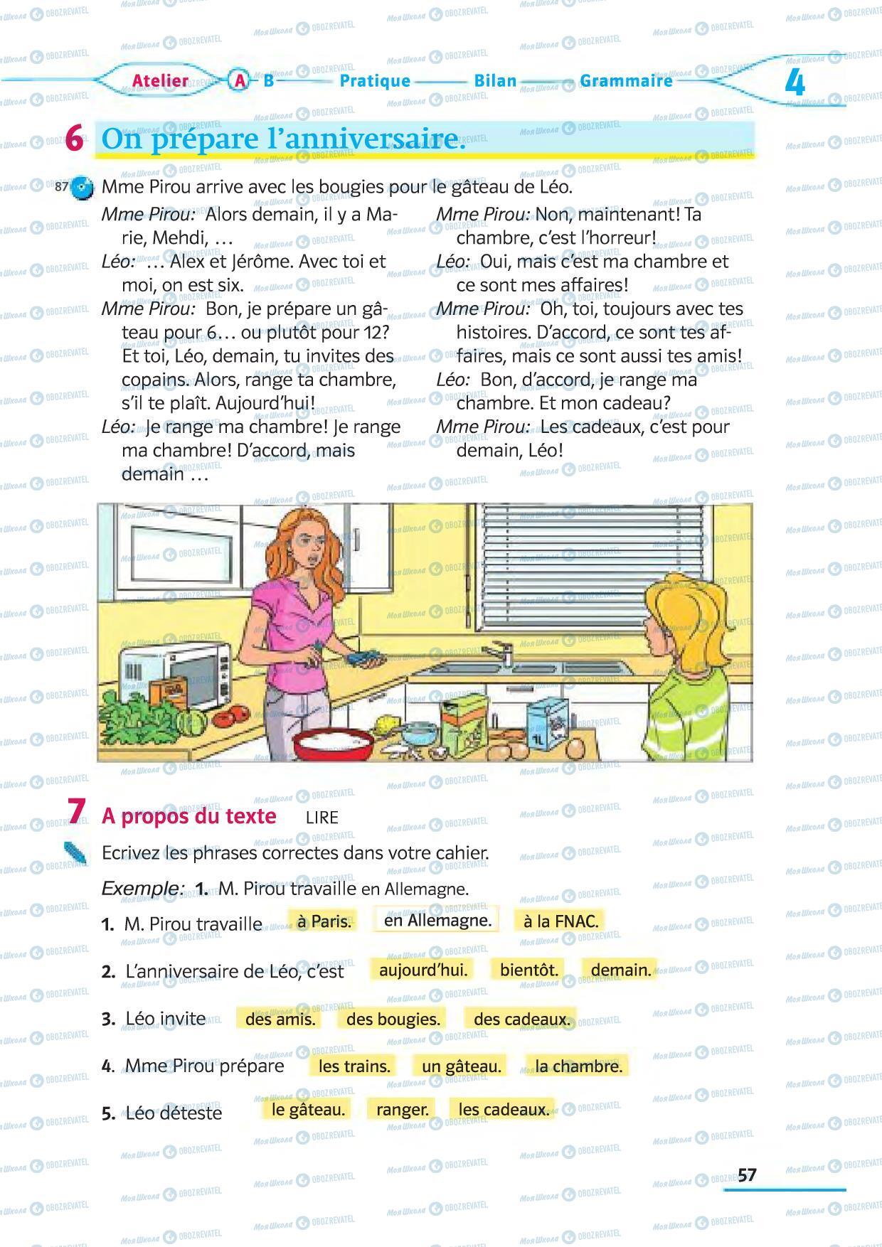 Підручники Французька мова 5 клас сторінка 57